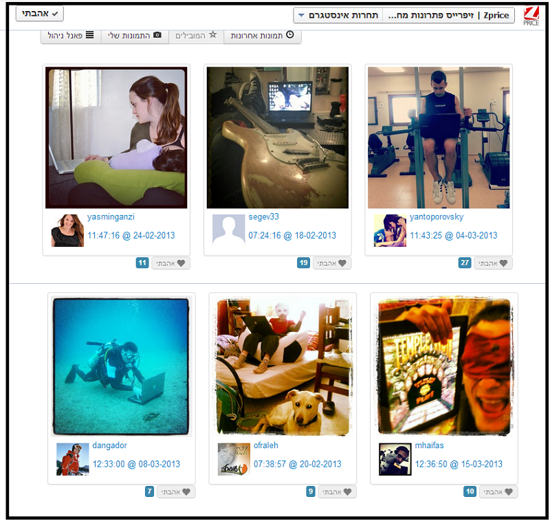 6-התמונות-המובילות-בתחרות-זיפרייס-פתרונות-מחשוב
