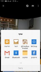 Screenshot_2017-01-08-11-01-11-082_android